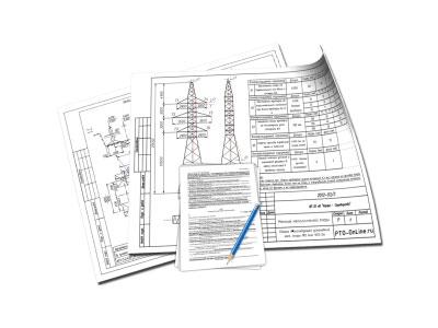 Подготовка исполнительной документации. Инженерное сопровождение строительства. Консультирование.